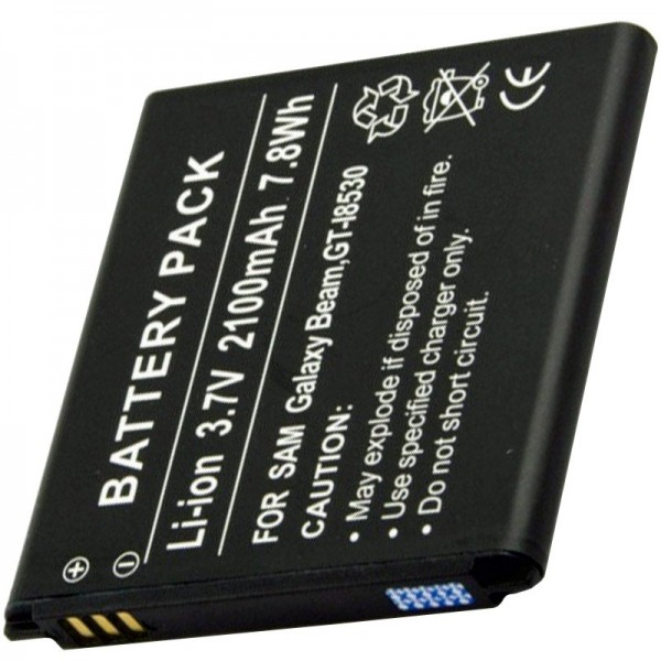 GT-I8530, EB585157LU, Samsung Galaxy Beam Ersatz-Akku von AccuCell
