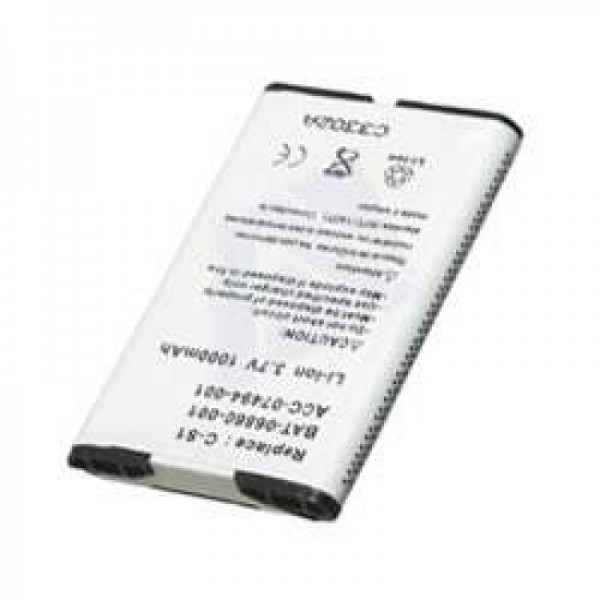 AccuCell Akku passend für RIM Blackberry 7105,1800mAh