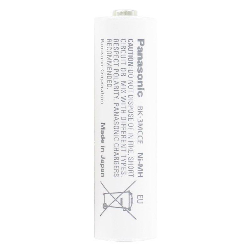 ENELOOP BQ CC61: Tischladegerät, NiMh, USB In, weiß bei